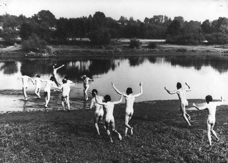 Austeria (1982)