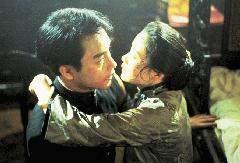 Svůdný měsíc (1996)
