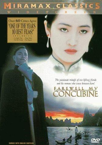 Sbohem, má konkubíno (1993)