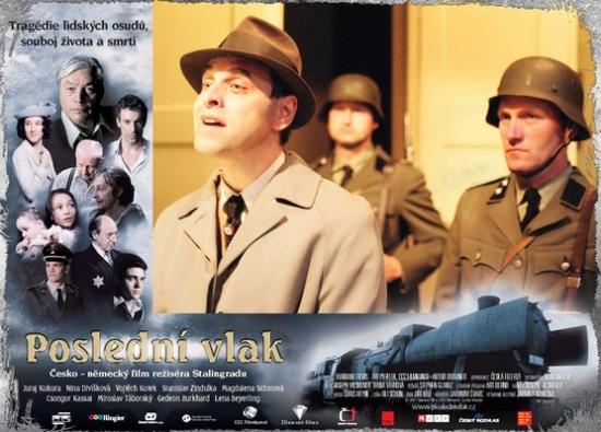 Poslední vlak (2007)