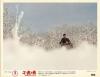 Vlk samotář a mládě 3: Proti vichru smrti (1972)
