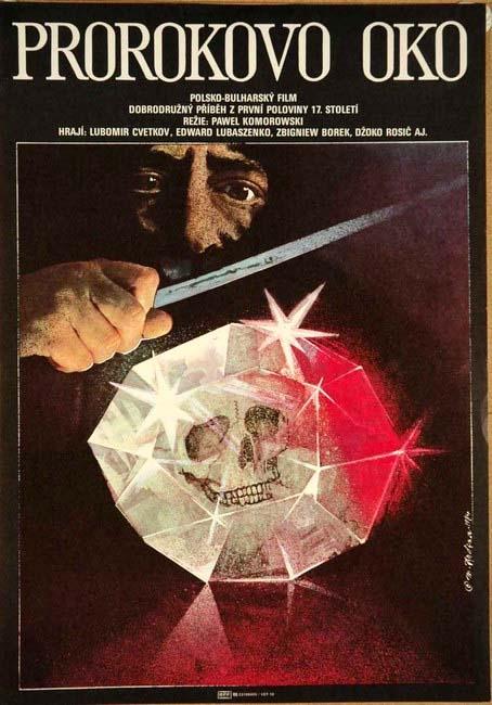 Prorokovo oko (1984)