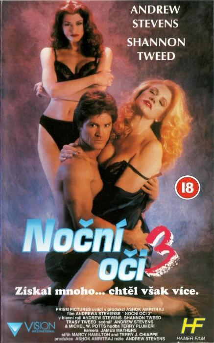 Noční oči 3 (1993)