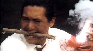 Killer (1989)