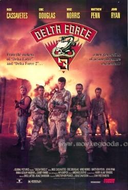 Delta Force 3. (1991)