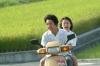 Sekai no chûshin de, ai o sakebu (2004)