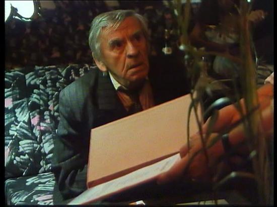 Dědictví aneb Kurvahošigutntág (1992)