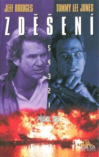 Zděšení (1994)