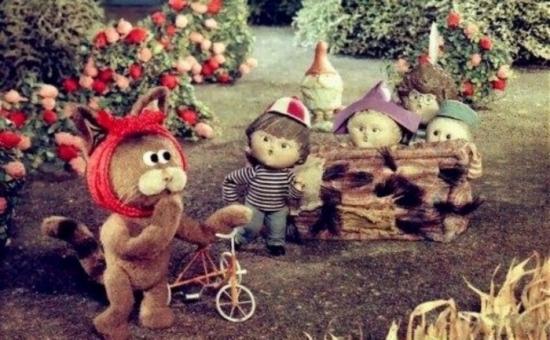 Zahrada (1977)