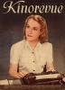 Dva týdny štěstí (1940)
