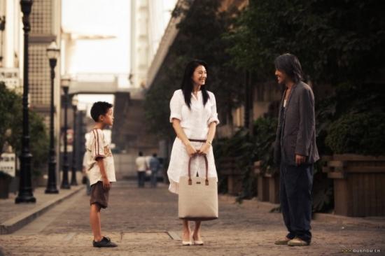 Fantastický mazel (2008)