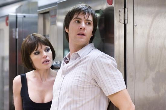 Oko bere (2008)