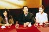 Čtvrtek dvanáctého (2000) [TV film]