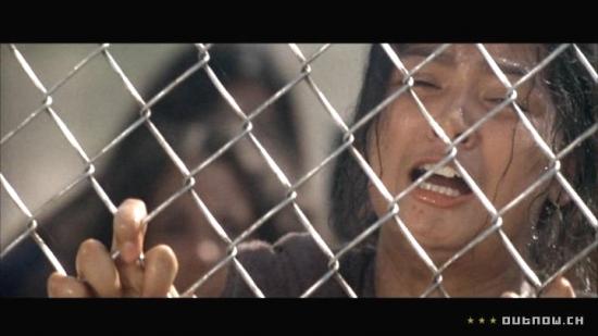 Hranice (1982)