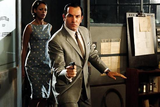 Agent 117 (2006)