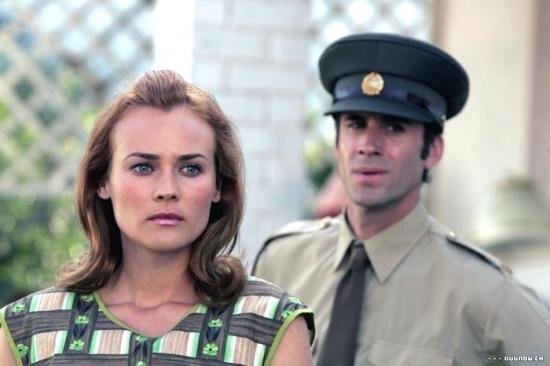 Sbohem Bafano (2007)