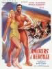 Héraklés (1960)