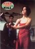 Líbej nebo zabij (1997)