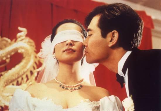 Svatební hostina (1992)