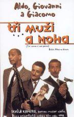 Tři muži a noha (1998)