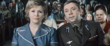 Dodumalsja, pozdravljaju! (1976)