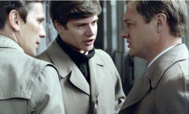 Akce u Arsenalu (1977)