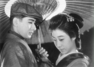 Tsuruhachi Tsurujiro (1938)