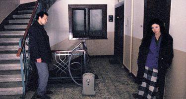 Daleko (2003)