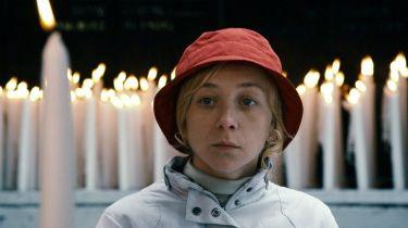 Lurdy (2009)
