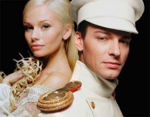 Anastázie (2003) [TV seriál]