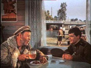 Kuchařka (1965)