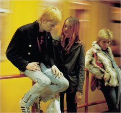 My děti ze stanice ZOO (1981)