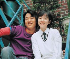 Aienji (2003)