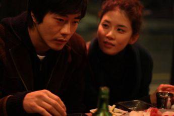 Seulpeumboda deo seulpeun Iyagi (2009)