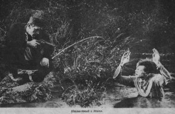 Miťa (1927)