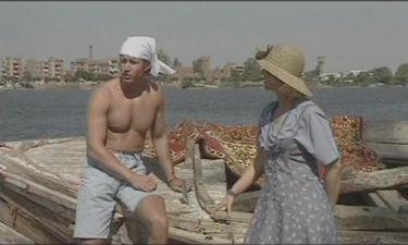 Private Gold: Pyramida 1 (1996) [Video]
