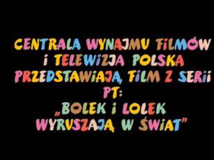 Studio Filmów Rysunkowych (Bielsko-Biała)