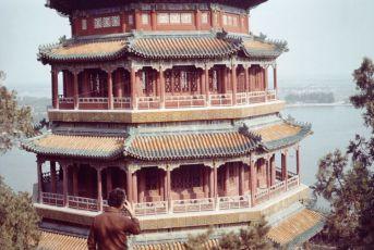 Čung kuo Čína (1972)