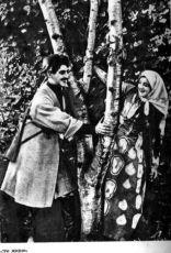 Tři životy (1924)