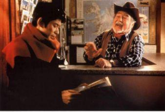 Zimnice (1994)