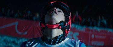 Slalom (2020)