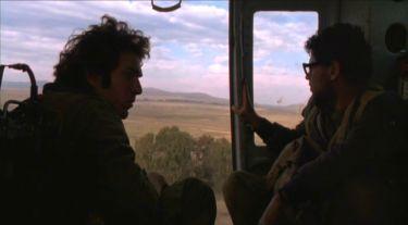 Kipur (2000)