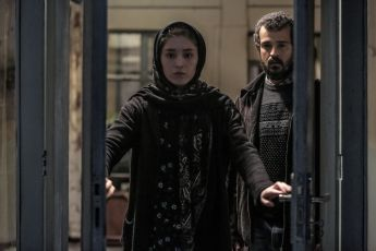 Róná, Amízova matka (2018)