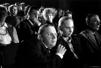 Hamlet podniká (1987)
