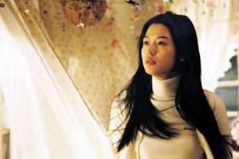Nae yeojachingureul sogae habnida (2004)