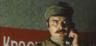Tajemství R.V.S. (1977)
