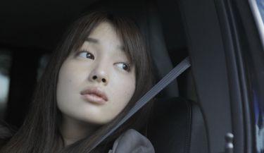 Rin Takanashi, Abbas Kiarostami