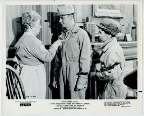 The Misadventures of Merlin Jones (1964)