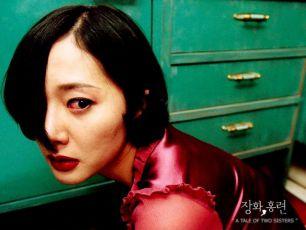 Janghwa, Hongryeon (2003)