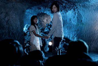 Otoshimono (2006)